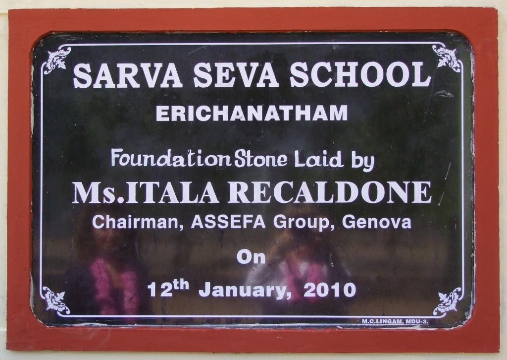Erichanatham targa 2011 2
